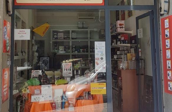 Mondocaffè - Negozio di Genova Oregina, Via Vesuvio 6 rosso Genova